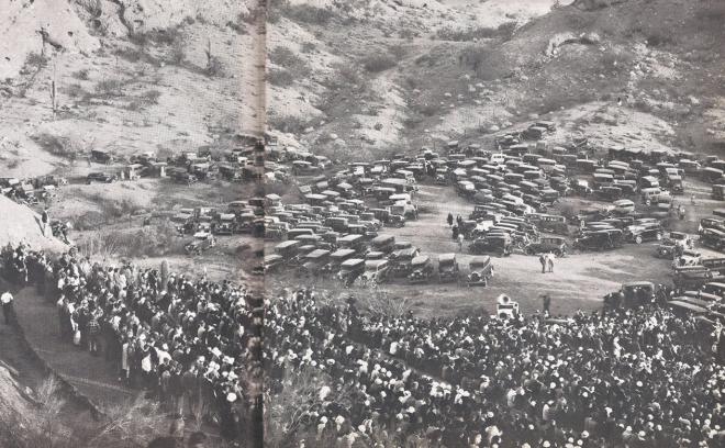 1934 (Amphitheater)